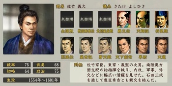 240-佐竹久義.JPG