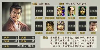 268-土持親成.JPG